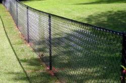 Натяжной забор из сетки рябицы