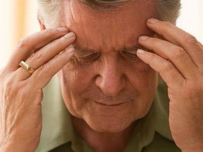 Видыи симптомы недуга