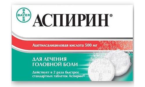 При отсутствии противопоказаний Аспирин может быть назначен для купирования умеренных болевых симптомов