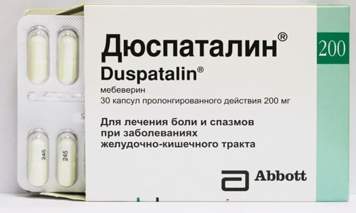 Не рекомендуется применять Дюспаталин совместно со спазмолитиками