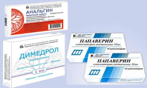 Анальгин, Папаверин и Димедрол - один из вариантов смеси, которая обеспечивает быстрое снижение жара и облегчает состояние больного
