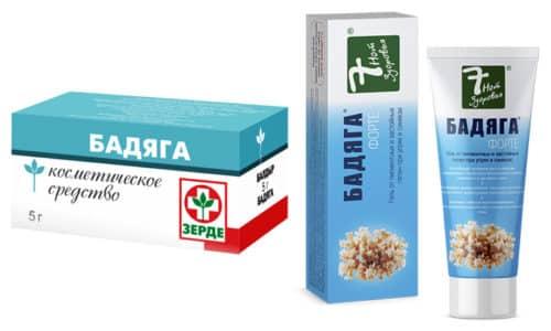 Бадяга и Бадяга Форте представляют собой препараты, изготовленные из натуральных компонентов: бадяги и полезных экстрактов