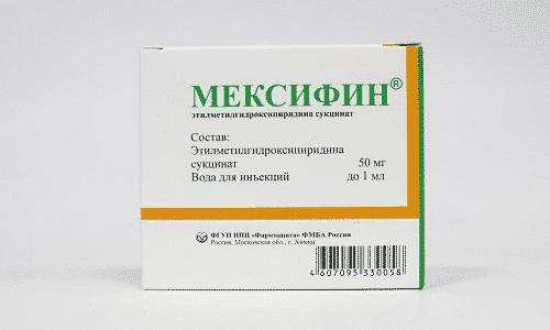 Мексифин применяют для лечения ишемии мозга, энцефалопатии, терапии атеросклеротического состояния