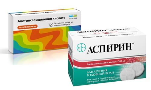 Ацетилсалициловая кислота и Аспирин - абсолютные аналоги, выпущенные разными фармацевтическими компаниями