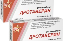 Дротаверин для лечения поверхностного дуоденита
