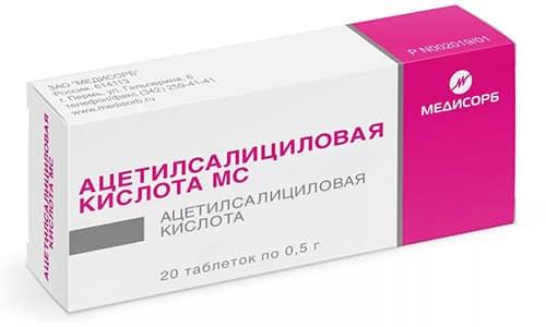 Ацетилсалициловая кислота - препарат, носящий название действующего вещества (АСК)