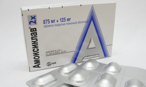 Амоксиклав - один из антибиотиков, назначающийся при осложнениях панкреатита