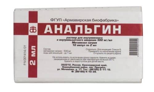 Анальгин помогает при почечных коликах, зубной боли, посттравматических болях, ожогах, миалгических и невралгических болевых ощущениях