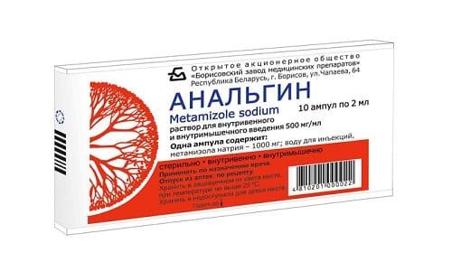 Анальгин используют для лечения болевых ощущений различного происхождения