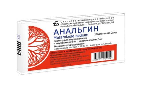 При использовании Димексида могут возникать зудящие кожные высыпания