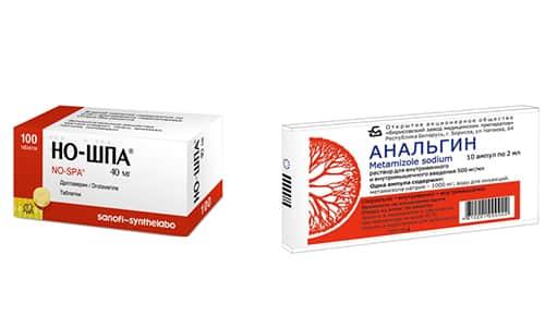 Но-шпа и Анальгин, обладая синергетическим действием, зарекомендовали свой тандем в качестве самого эффективного лекарственного комплекса, за минуты освобождающего от жара и боли