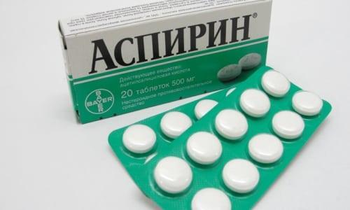 Правила приема аспирина