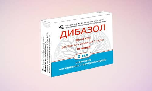 Дибазол можно приобрести, имея рецепт от врача