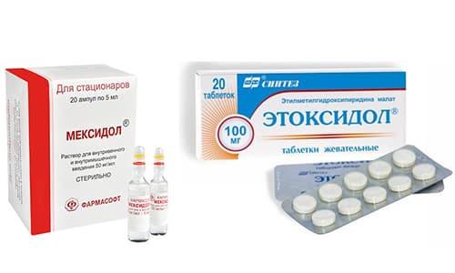 Мексидол и Этоксидол - лекарства, положительно влияющие на организм, повышающие его сопротивляемость к стрессам и увеличивающие продуктивность мозга