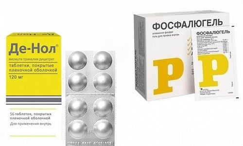 При заболеваниях пищеварительной системы назначаются сочетания препаратов Де-нол и Фосфалюгель, обладающих разными действиями