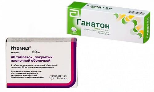 В курс терапии заболеваний желудочно-кишечного тракта медики часто включают Ганатон или Итомед