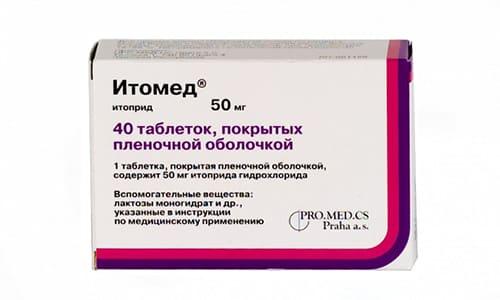 Рекомендуемая схема приема Итомеда - 1 таблетка трижды в день