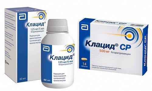 Препараты Клацид и Клацид СР относятся к одной группе полусинтетических антибиотиков
