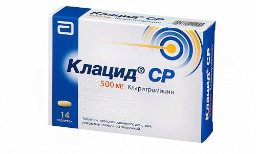 Клацид СР обладает свойствами антибиотика широко профиля