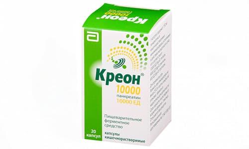 Терапия ферментным препаратом Креон может быть неэффективной, если пациент страдает заболеваниями тонкого кишечника