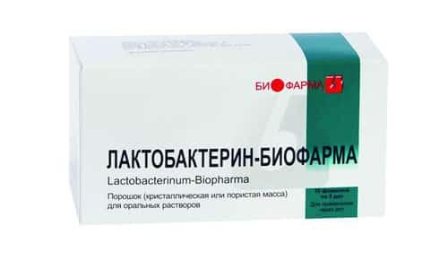 Для профилактики заболеваний рекомендуется использовать Лактобактерин