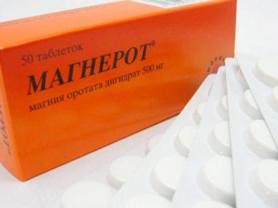 Медикаментозное решение