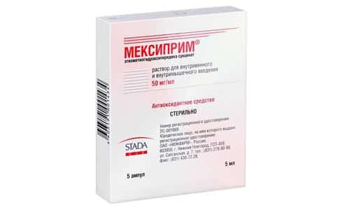 Мексиприм выписывается при вирусных поражениях центральной нервной системы
