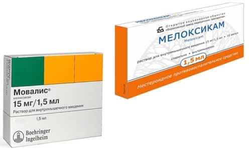 Сравнение лекарств Мовалис или Мелоксикам, что лучше?