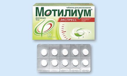 Мотилиум - это оригинальное средство, которое можно использовать даже новорожденным