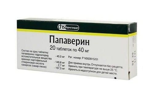 Папаверин не рекомендуется использовать при сбоях в работе головного мозга, нарушениях функционирования почек