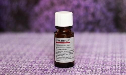 Вигантол применяют для лечения рахита, псевдогипопаратиреоза, гипопаратиреоза, остеохондроза, остеомаляции