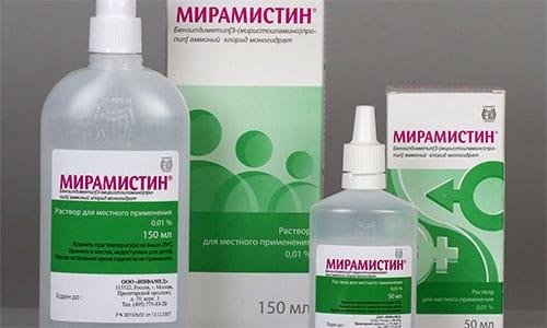 Мирамистин эффективен в послеродовый период и применяется для профилактики инфекций