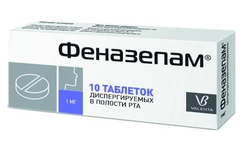 Феназепам обладает обширным перечнем противопоказаний
