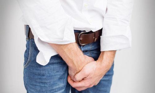 Симптомы болезней мочевого пузыря у мужчин легко спутать с патологиями органов репродукции