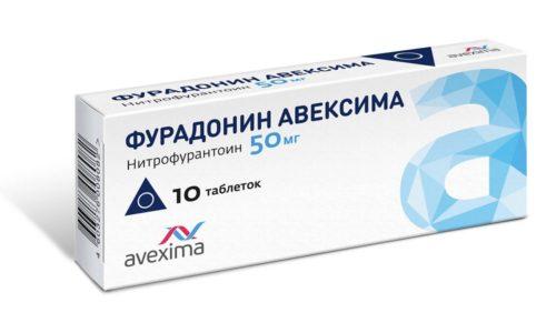Фурадонин используется для лечения цистита, уретрита, пиелонефрита