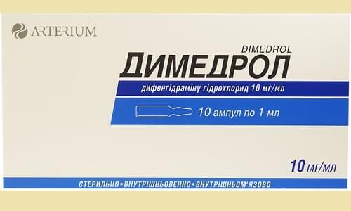 Димедрол опасно принимать при эпилепсии, т. к. он способен провоцировать появление эпилептических приступов