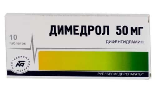 Димедрол может использоваться для устранения проявлений морской болезни, кожной аллергии, конъюнктивита.