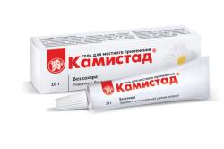 Гель Камистад для лечения cтоматита