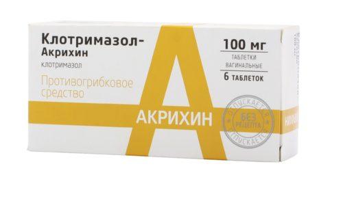 К противомикозным препаратам, часто применяющимся при цистите, относится Клотримазол