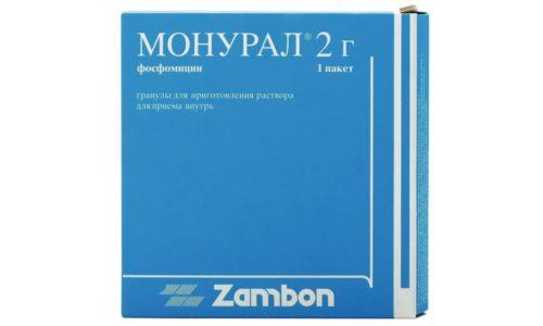 Монурал применяют однократно (в сутки 1 пакетик) при остром цистите и обострении хронической формы