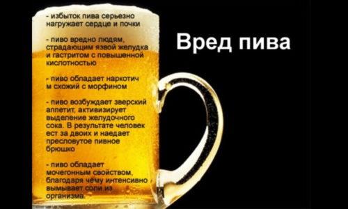 Алкогольный цистит и у мужчин и у женщин встречается не так уж редко