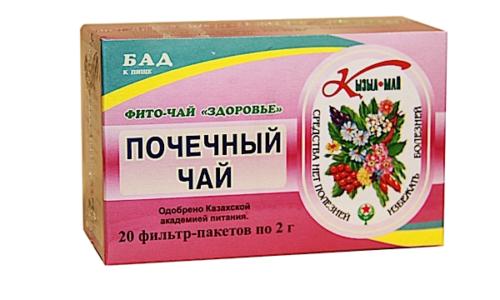 Почечный чай при цистите - эффективное и безопасное средство. Чтобы травяной сбор оказал лечебное воздействие, лекарственное сырье нужно правильно приготовить
