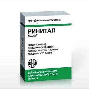 Ринитал - применяется при аллергическом рините