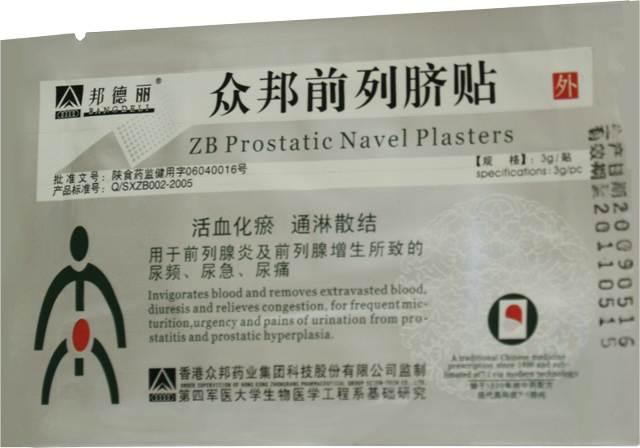 Китайские пластыри от простатита: помощник в лечении