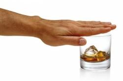 Отказ от алкоголя при лечении стоматита