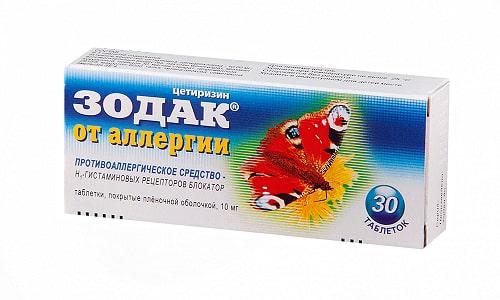 Стоимость Зодака начинается от 150 руб